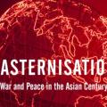 Easternizationresized
